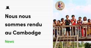 donate don gratuit partner post sourires-du-cambodge